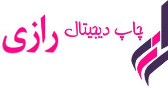 razi-logo2